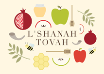 Collage of Symbols Rosh Hashanah Cards